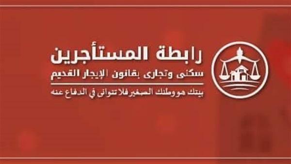 تحيا مصر تعديل قانون الإيجارات القديم تسبب فى حقن الشارع المصرى